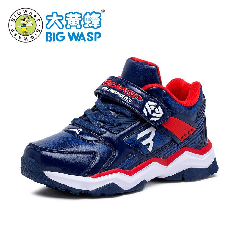 大黄蜂男童鞋 秋冬儿童鞋子男孩棉鞋 中大童旅游鞋学生波鞋4-11岁丰富鞋面 舒适运动 潮流版型