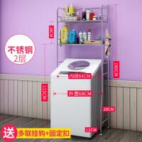 洗衣机底座通用全自动托架置物架滚筒移动万向轮垫高支架波轮脚架