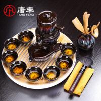 唐丰窑变茶具家用竹制干泡盘套组自动功夫泡茶壶天目釉自动套装