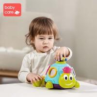 babycare形状配对玩具 宝宝早教认知玩具男女孩 婴儿益智积木