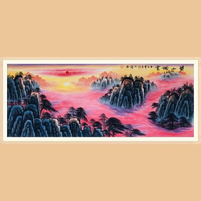 中国美协会员 国家一级美术师 赵洪霞(黄山烟云)ZH546小六尺
