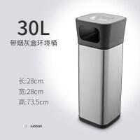华萍(HP)不锈钢圆形垃圾桶酒店环卫大堂立式烟灰户外果皮箱方形一体式