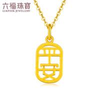 六福珠宝 足金平安福牌黄金吊坠女款挂坠不含项链 计价L07TBGP0015