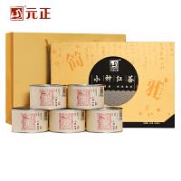 元正简雅正山小种红茶特级茶叶礼盒装罐装*茶票250g