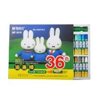 晨光MF9015 油画笔36色六角油画棒米菲系列 学生彩色油画笔