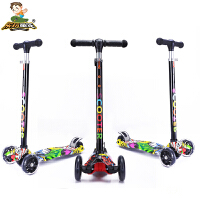 闪光三四轮踏板车宝宝玩具滑滑车划板车 儿童滑板车2-3-6岁小孩