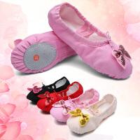 女童粉色练功鞋小学生瑜伽鞋儿童舞蹈鞋幼儿芭蕾舞鞋跳舞鞋软底鞋