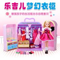 百变衣柜洋娃娃套装大礼盒换装洋娃娃女孩公主过家家玩具 +H30G任意一 15厘米-30厘米