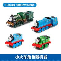 托马斯和朋友之合金小火车4辆FDX38惯性儿童轨道小车玩具男孩礼物 FDX38款式随机