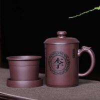 【优选】紫砂杯茶杯内胆过滤茶水分离纯手工男士定制刻字带盖泡茶杯子