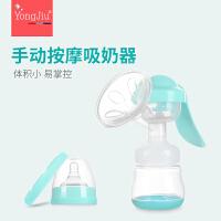 吸奶器手动式大吸力无痛健康静音产后挤奶器轻便母乳收集器