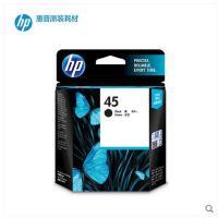 惠普HP45墨盒 51645A黑色墨盒 hp710c 815C 1180C 1280 hp78