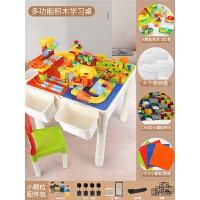 儿童积木拼装玩具益智宝宝塑料积木桌多功能开发智力女孩男孩礼物