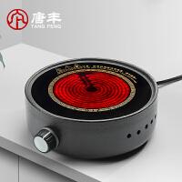 唐丰电陶炉家用煮茶烧水炉单个圆形热茶炉小型简约电热炉多功能