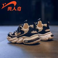【品牌�惠:69元】�F人�B2021年春款潮�和�鞋子新款�涡�透��8�W面�W鞋春季男童�\�有�
