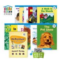 巴布英语英文分级阅读英文原版进口图书启蒙1(12册图书+3操作手册+音频)3-5岁