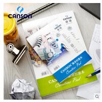 法国CANSON康颂 A4 30页设计手绘速写本 服装 建筑 景观 漫画设计