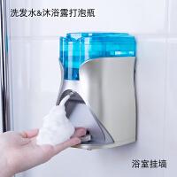 泡沫皂液器壁挂浴室洗发水沐浴液盒感应洗手器洗手液瓶按压