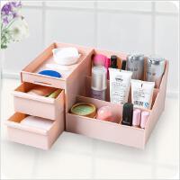 桌面办公抽屉式化妆品梳妆台收纳盒储物整理首饰置物架