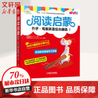 阅读启蒙 少儿英语 英语读物 乔伊・考利英语绘本精选 1(7册) 7-10岁 3-6岁 儿童小学生英语读物