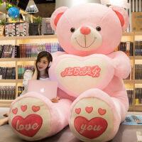 六一儿童节520毛绒玩具熊猫可爱抱枕布娃娃女生抱抱熊公仔生日礼物送女友玩偶