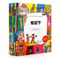富有的鸭太太.鹅妈妈的童谣.凯特・格林纳威的游戏之书.孩子和花儿的故事.在窗下.孩子的第一本读物.住在鞋子里的矮婆婆.漂亮宝贝.路易莎阿姨的趣味儿童故事.四小孩探险记.全套装10册