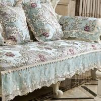 欧式沙发垫四季通用布艺防滑贵妃全包真皮沙发套罩巾全盖 苏菲亚 蓝绿