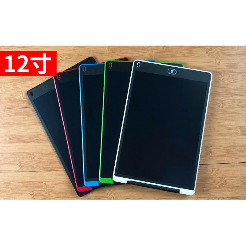 液晶手写板8.5寸12寸儿童生日礼物涂鸦绘画板草稿板电子写字板光能小黑板