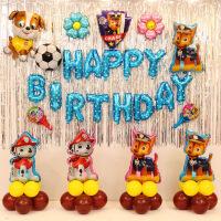宝宝周岁生日布置用品儿童派对小狗汪汪队主题背景墙装饰气球套餐