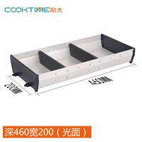 新品不锈钢厨房抽屉收纳整理分隔盒橱柜碗筷餐具抽屉置物盒置物架