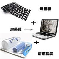 惠普15.6寸HP笔记本电脑键盘防尘保护膜光暗影精灵1 2代Pro畅游人