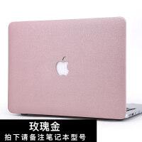 苹果笔记本air11外壳macbook电脑pro13磨砂外套 15保护壳配件12寸