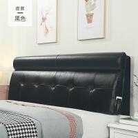 床头板软包榻榻米无床头靠垫大靠背床头罩皮布艺加厚靠枕可拆洗定制