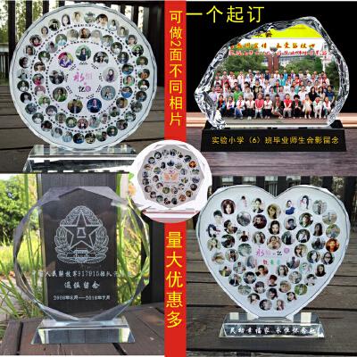 水晶相框同学聚会摆台定制幼儿园毕业季纪念品留念公司小学生礼品