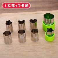 不锈钢蔬菜水果压花刀蝴蝶面模具面食切模面点工具DIY造型切花器