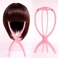 假发支架放置架假发配件假发套支架放置支撑架塑料弹性支架撑