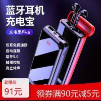 真无线蓝牙耳机充电宝便携二合一多功能安卓通用5.0双耳运动跑步