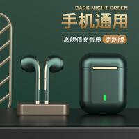 蓝牙耳机无线双耳入耳式适用于荣耀mate30运动降噪跑步原装正品p30pro超长待机长续航huawei小米苹果oppo华