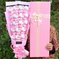 布朗熊可妮兔子kt猫卡通花束玩偶礼盒玫瑰花情人节毕业礼物