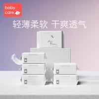 babycare Air Pro小N卫生巾棉柔极薄迷你日用整箱姨妈巾190mm60片
