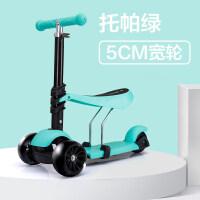 �和�滑板�1-3-6�q滑滑�可坐三��和���W光�����玩具�滑行�zf02