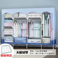 简易衣柜布艺钢架加粗加固布衣柜简约现代经济型组装衣橱收纳柜子 2门组装