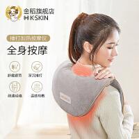 金稻颈肩按摩器捶打肩膀腰部颈部热敷敲敲乐披肩颈椎按摩仪器KD880A