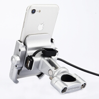 电动摩托车手机支架自行车导航架骑行防震防抖可充电