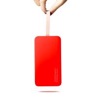 50000m可爱充电宝20000毫安大容量迷你苹果移动电源卡通通用女