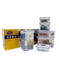 乐扣乐扣塑料保鲜盒套装6件套密封收纳盒微波便当饭盒HPL818S001