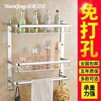 浴室置物架卫生间收纳架子壁挂厕所洗手间洗漱台吸盘免打孔毛巾架