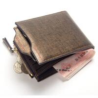 钱包男士短款青年学生钱夹横款卡包拉链2钱包男