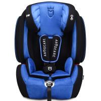 儿童汽车安全座椅9个月-12岁婴儿宝宝小孩车载坐椅安全椅
