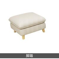 【品牌特惠】北欧小户型可拆洗日式现代简约整装家具布艺沙发组合客厅